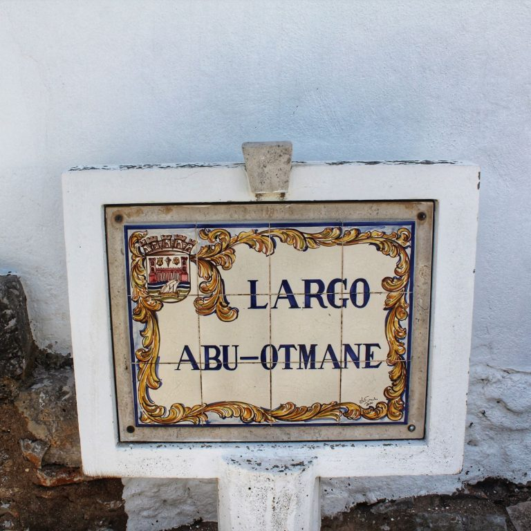 The street signs in Tavira, Portugal. Just another reason why this town is so charming. amPlanExperience.com